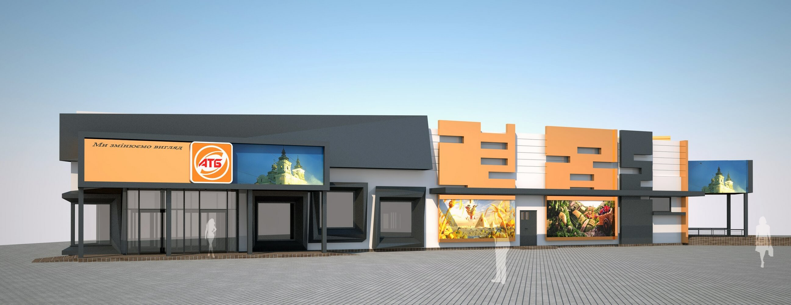 Каскад-Будинвест: проекты компании (изображение 5)