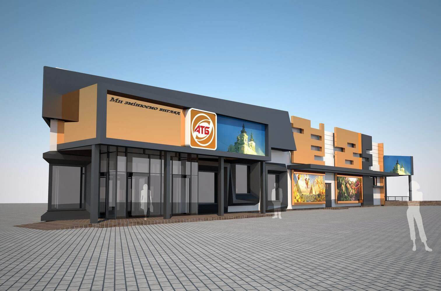 Каскад-Будинвест: проекты компании (изображение 6)
