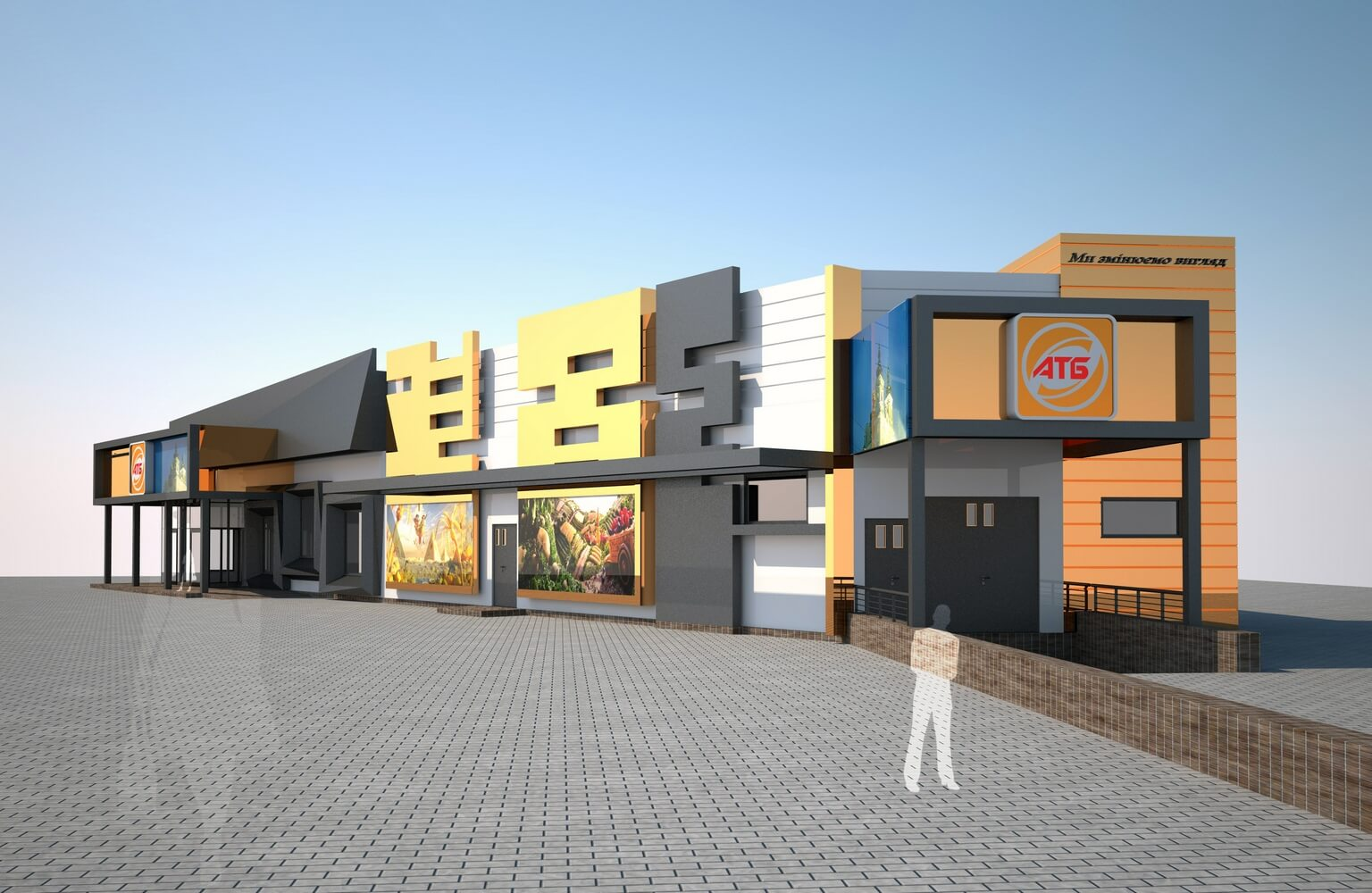 Каскад-Будинвест: проекты компании (изображение 7)