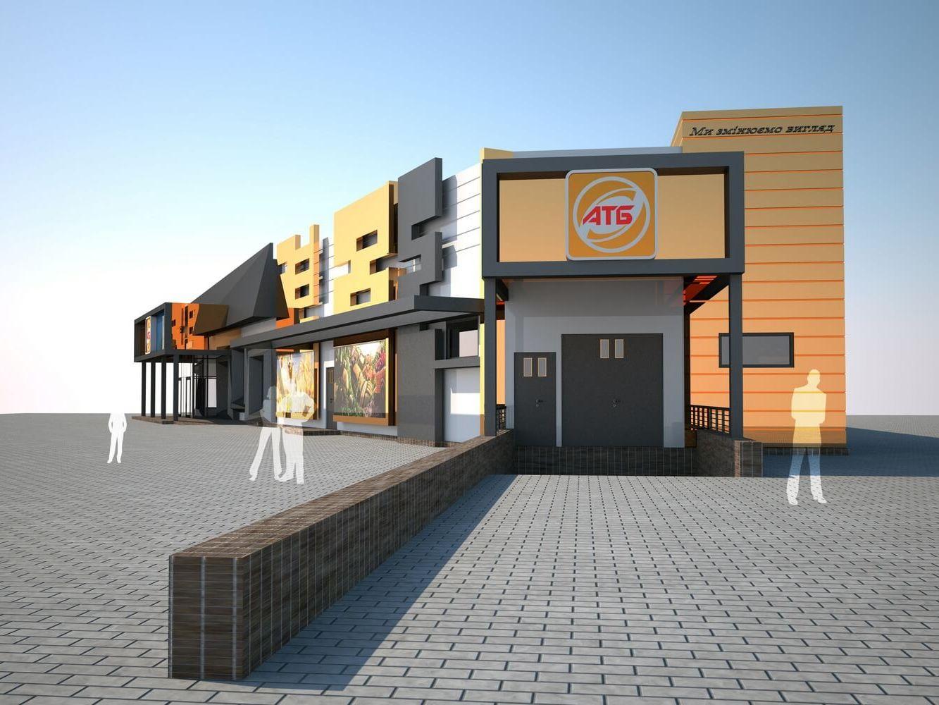 Каскад-Будинвест: проекты компании (изображение 37)