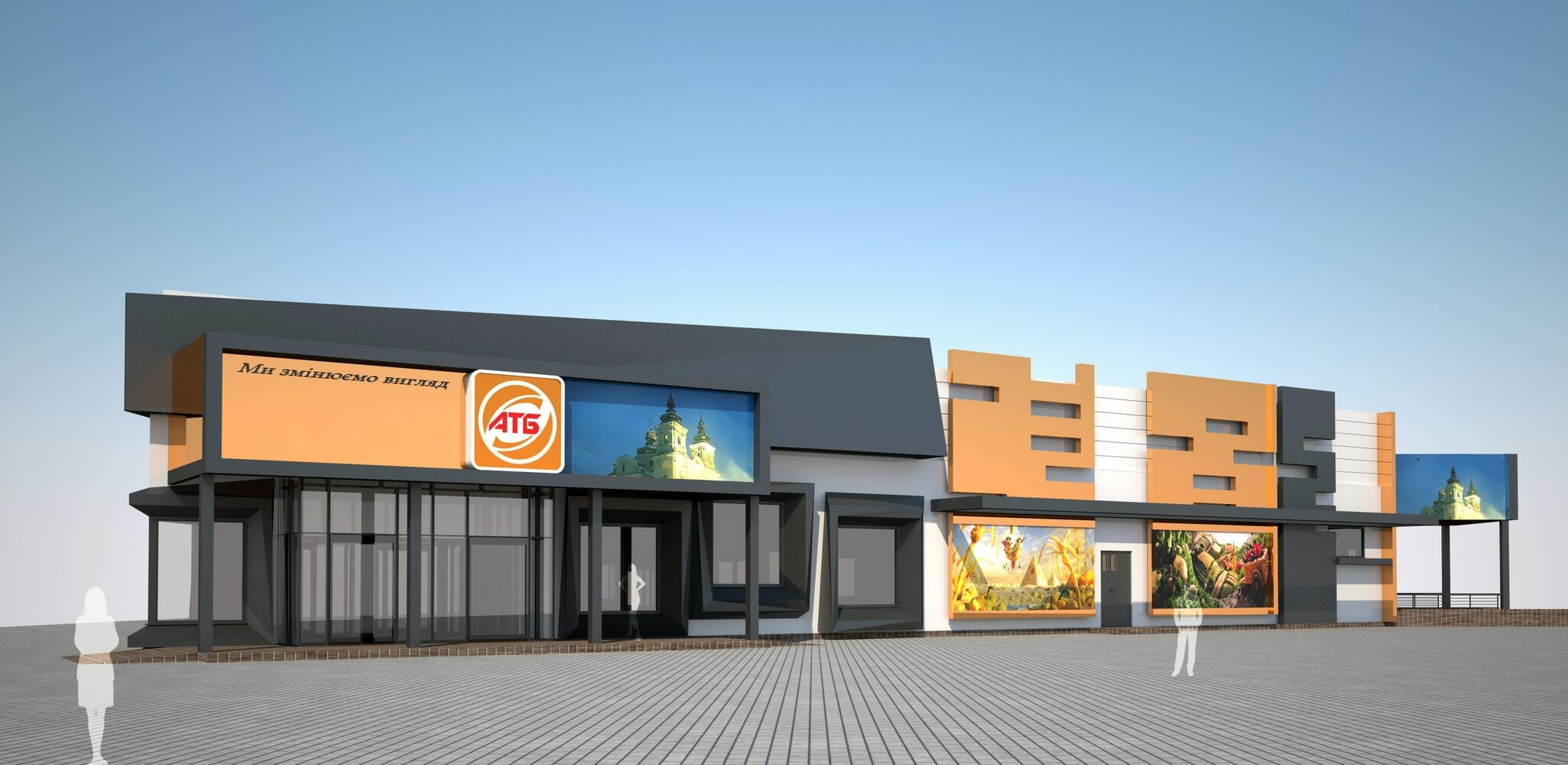Каскад-Будинвест: проекты компании (изображение 8)