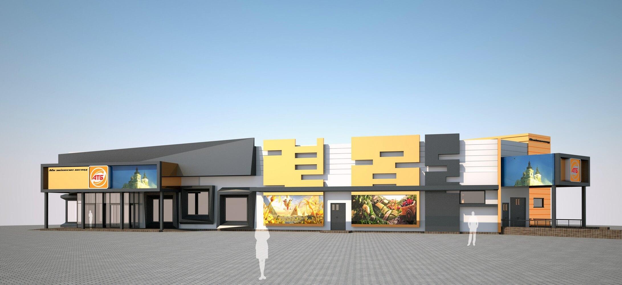 Каскад-Будинвест: проекты компании (изображение 9)