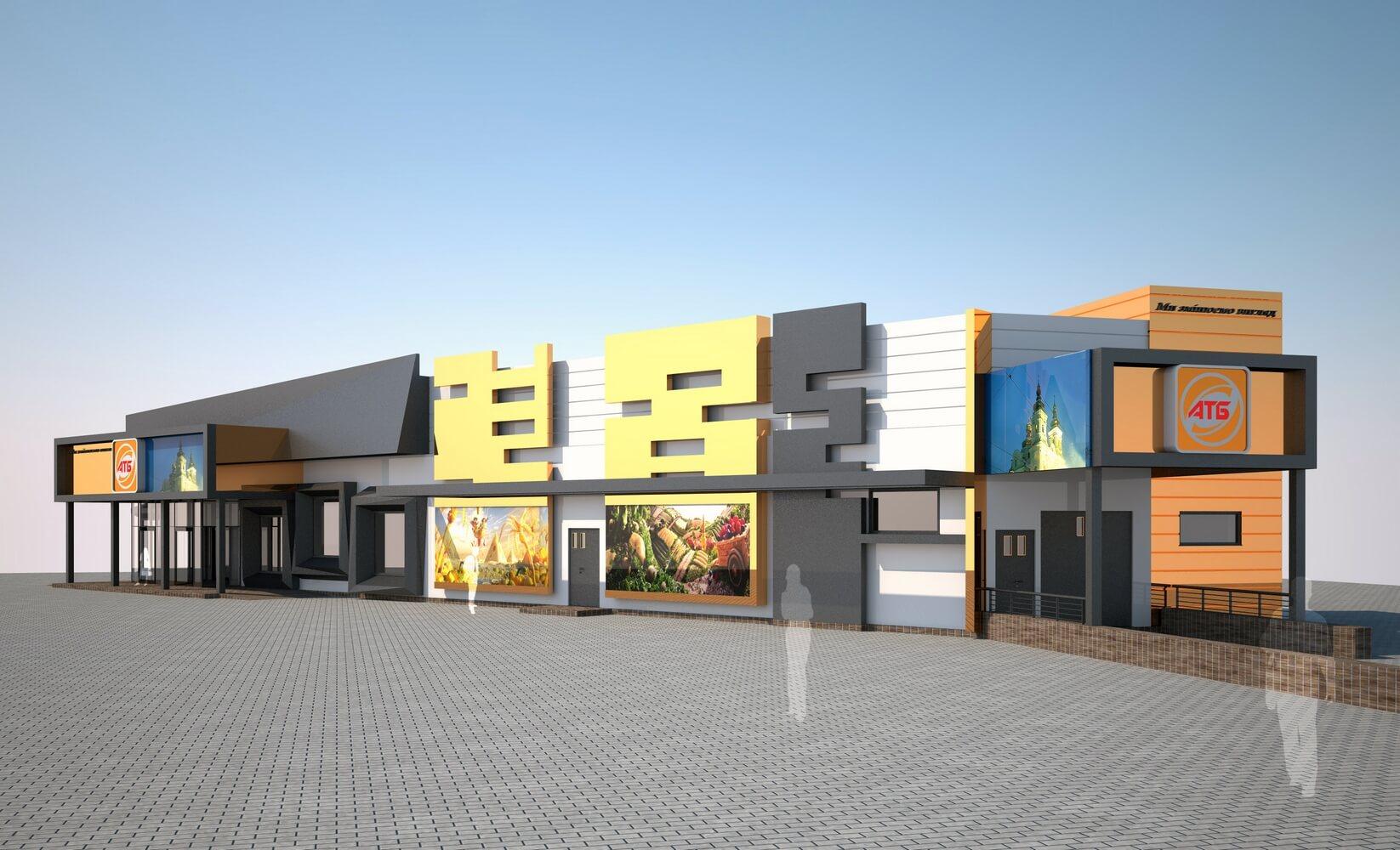 Каскад-Будинвест: проекты компании (изображение 10)