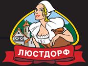 sotrudnichestvo-so-stroitelnoj-kompaniej-4