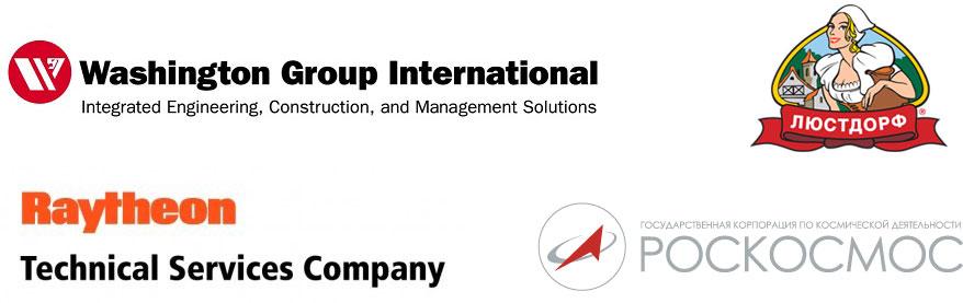 Сотрудничество. Логотипы партнёров