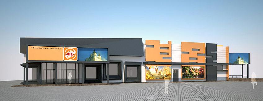 Строительство торгово-развлекательных центров и магазинов. Проект магазина